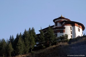 Ta Dzong the National Museum of Bhutan