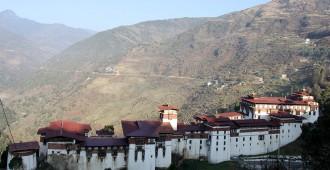 Trongsa Dzong (Fortress)
