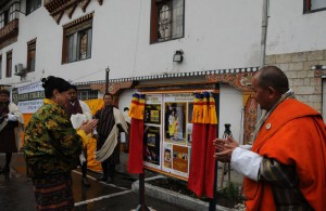 Bhutan Post celibrating the Golden Jublee