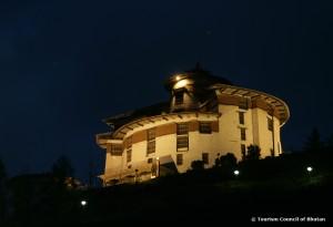 National Museum Ta Dzong