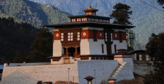 Thimphu DechenPhodrang