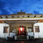 Sangchhen Dorji Lhuendrup Lhakhang (Nunnery)