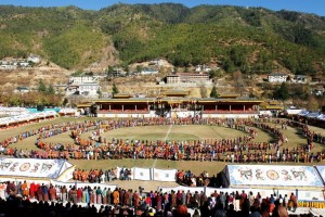 National Day Celebrations at Changlimithang ground.