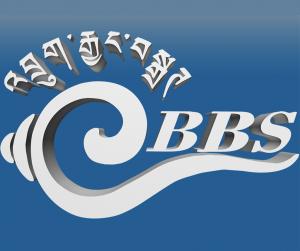 Bhutan Broadcasting Service