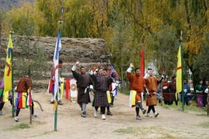 An Archery tournament in process in Thimphu