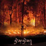 Dzongsar Khyentse's new film premiers in Switzerland